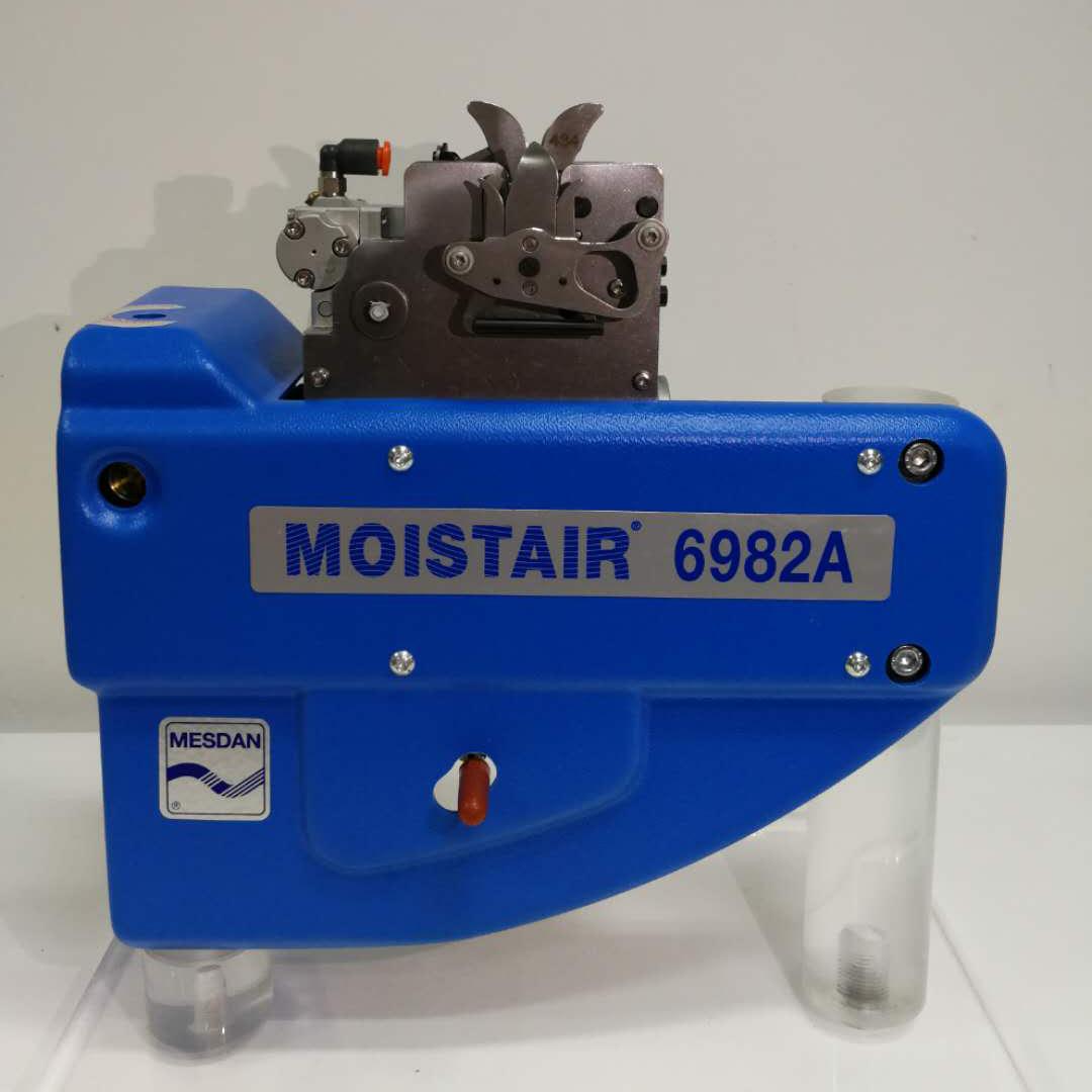 MOISTAIR 6982A 型 手動式噴霧捻接器
